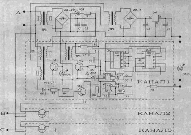 Схема ремонта телевизора эриксон 1401.